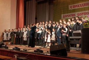 Хоровой фестиваль имени священника Василия Зиновьева
