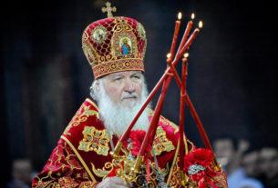 Пасхальное послание патриарха московского и всея Руси Кирилла в 2017 году