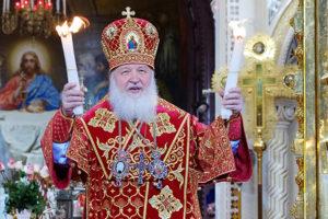 Послание патриарха Кирилла на Пасху