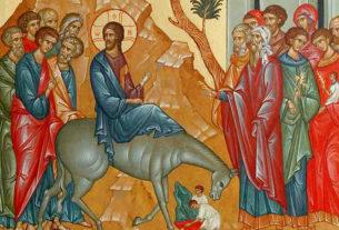 Вербное воскресение 1 апреля 2018 село Вёска