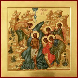 Крещение Господне село Вёска
