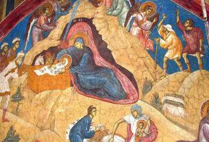 Рождество Христово село Вёска Ярославская область 2019